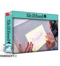 دانلود آموزش Skillshare Hand Lettering in Motion
