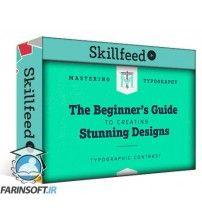 آموزش SkillFeed Mastering Typography 1: The Beginners Guide to Creating Stunning Designs  Typographic Contrast