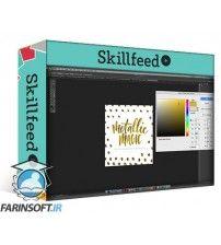 آموزش SkillFeed Metallic Magic: Create Digital Foil Textures From Scratch!