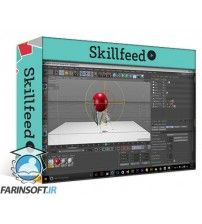 آموزش SkillFeed Tear up Cloth Sphere in Cinema 4D