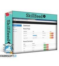 آموزش SkillFeed Create a Simple Blog CMS in  PHP and MYSQL[Part 1 Blog Front End]