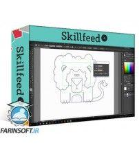 دانلود آموزش Skillshare Digital Illustration: How to Draw Squared Animals in Adobe Illustrator