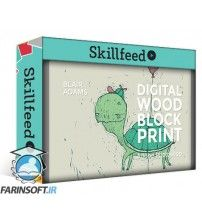 دانلود آموزش Skillshare Digital Woodblock Print – Adobe Photoshop
