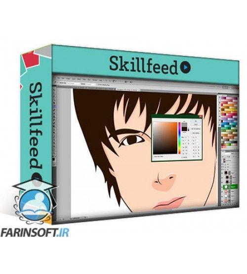 آموزش SkillFeed Photoshop: Anime/Cartoon effect