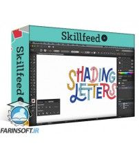 دانلود آموزش Skillshare Shading Letters in Illustrator