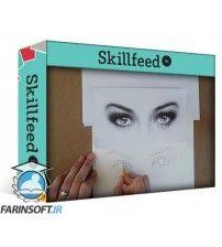 دانلود آموزش Skillshare Lets Draw: Sketch Realistic Eyes with Pencils