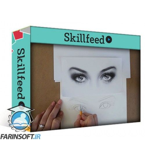 آموزش SkillFeed Lets Draw: Sketch Realistic Eyes with Pencils
