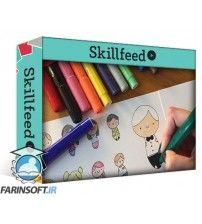 دانلود آموزش Skillshare Drawing cute : People