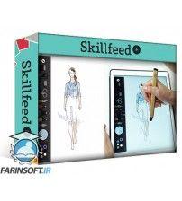 آموزش SkillFeed Fashion Illustration: Digital Drawing with Attitude