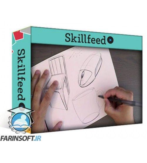 آموزش SkillFeed Freehand Industrial Design Sketching Part 1: From Your Imagination to the Paper