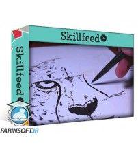 آموزش SkillFeed Painting with Ink: Create An Ink Portrait of your Favorite Wild Animal