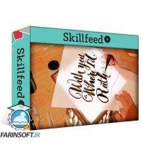 آموزش SkillFeed Hand Lettering: Introduction to Grids Guides & Rendering Techniques