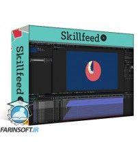 آموزش SkillFeed Learn After Effects - One Motion Graphic at a Time