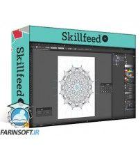دانلود آموزش Skillshare Make it Easy with Illustrator: Create Your Own Mandala Coloring Page