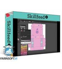 آموزش SkillFeed Packaging Design for Creatives & Entrepreneurs