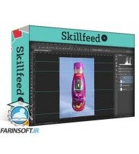 آموزش SkillFeed Cut it Out: Learn How You Can Isolate Anything in Photoshop (Without Layer Masks)
