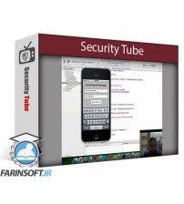 آموزش SecurityTube Pentesting iOS Applications