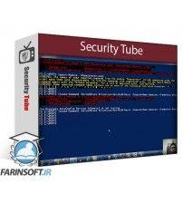 آموزش SecurityTube PentesterAcademy - Powershell for Pentesters
