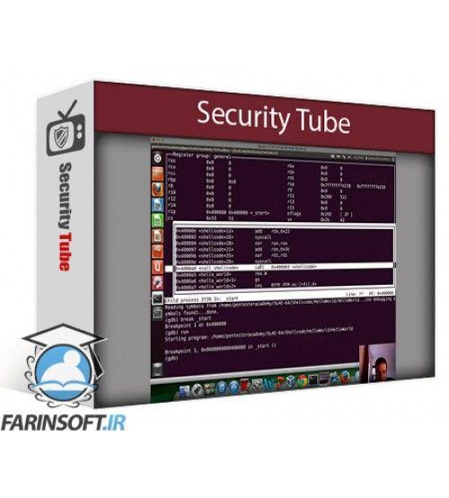 آموزش SecurityTube PentesterAcademy - x86/x64 Assembly Language and Shellcoding on Linux