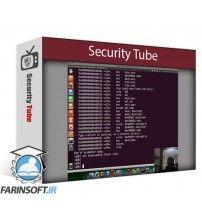 دانلود آموزش SecurityTube GNU Debugger Expert (GDB)