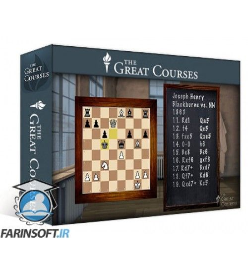 آموزش TTC How to Play Chess: Lessons from an International Master