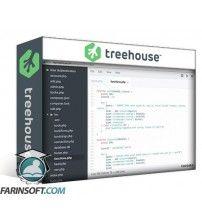 آموزش Team TreeHouse PHP User Authentication