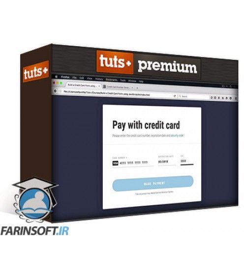 آموزش Tutsplus Build a Credit Card Form Using JavaScript
