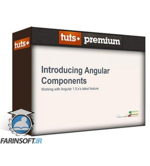 آموزش Tutsplus Introducing Angular Components