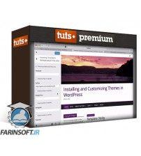 دانلود آموزش Tutsplus WordPress Basics: How to Install and Customize a Theme