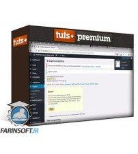 آموزش Tutsplus WordPress Secure Setup Guide