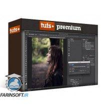 دانلود آموزش Tutsplus Build a Custom Dodge and Burn Photoshop Action