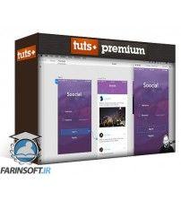 آموزش Tutsplus Prototyping an App With Adobe XD