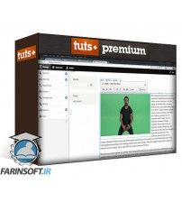 دانلود آموزش Tutsplus Drupal 8 Basics