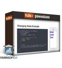 دانلود آموزش Tutsplus Get Started With React Native