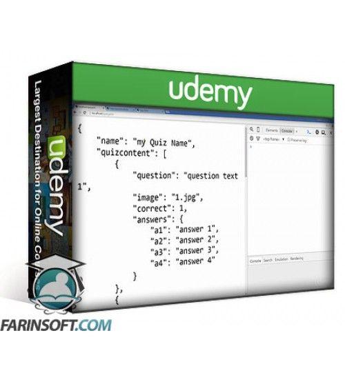 آموزش Udemy AJAX get started with AJAX supercharge your web applications