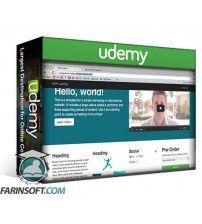 دانلود آموزش Udemy Coding for Entrepreneurs Basic