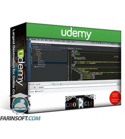 آموزش Udemy PHP : Learn to upload files to Amazon S3 and use CloudFront