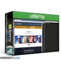آموزش Udemy Learn PSD to Responsive Parallax HTMLCSS Web Design