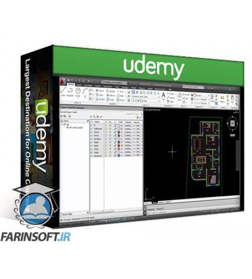 آموزش Udemy House Plan in AutoCAD (Full project – From A to Z)