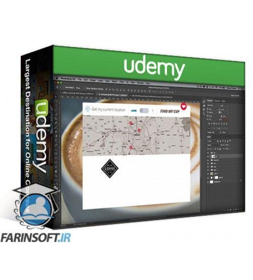 آموزش Udemy UI  UX Designer Web Design 101