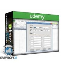 آموزش Udemy Excel VBA: Learn to create Employee Travel Tracker (Forms)