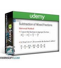 دانلود آموزش Udemy ABC of Fractions