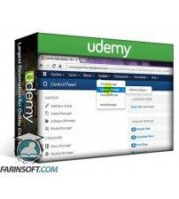 آموزش Udemy Joomla 3 - The Basics