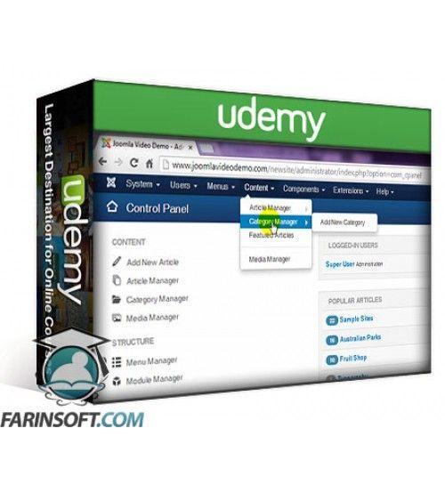 آموزش Udemy Joomla 3 – The Basics