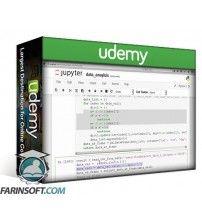 آموزش Udemy Projects in Hadoop and Big Data - Learn by Building Apps