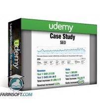 آموزش Udemy Market Motive - Email Marketing Practitioner