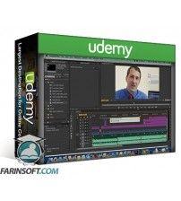 دانلود آموزش Udemy Make Professional Looking Marketing Videos