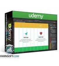 آموزش Udemy Build a Responsive Website with a Modern Flat Design