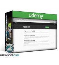 دانلود آموزش Udemy Build Ajax Web Apps with Laravel 5.2 Bootsrap and jQuery