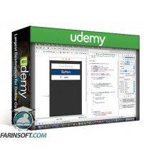 آموزش Udemy Build an OSX app from scratch - Kids multiplication game